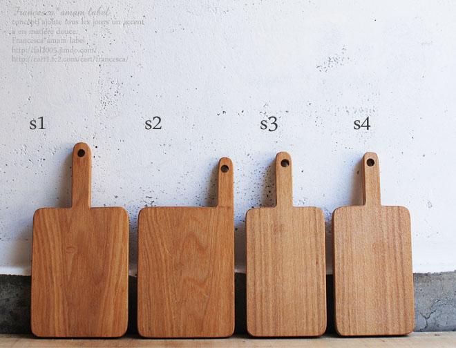 Francesca*amam label Wood Work AMA  カッティングボード Wood Work AMA ハンドメイド 木工 南あわじ 神戸