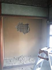 南あわじ市 リフォーム 古民家 Wood Work AMA